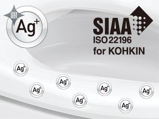 製品画像:Ag+抗菌(※4)便座