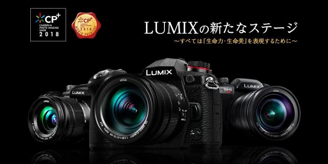東京2020パラリンピックに向けて頑張るパラアスリートたちの姿をLUMIXが撮り続けた!CP+2018 パナソニックブースにて、パラリンピック応援ギャラリーを展示!