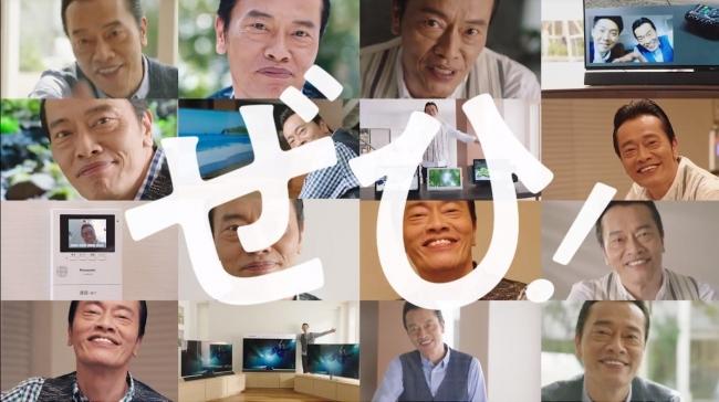 どこまでアドリブ?!遠藤憲一さんがパナソニックのCMで「ぜひ!」連発 #エンケンさん のぜひ!シリーズ全21本を配信中