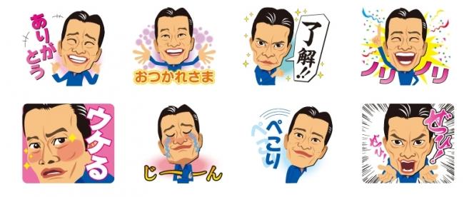 遠藤憲一さんがLINEスタンプに!クラブパナソニックLINE公式アカウントで、全8種類を6月12日より無料配信