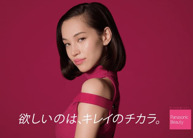 診断結果は768通り!一人ひとりに最適なトータルビューティプランをご提案「Panasonic Beauty SALON 表参道」期間限定オープン