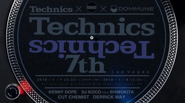 テクニクスがラスベガスでクラブイベント「Technics7th」を開催・世界同時配信