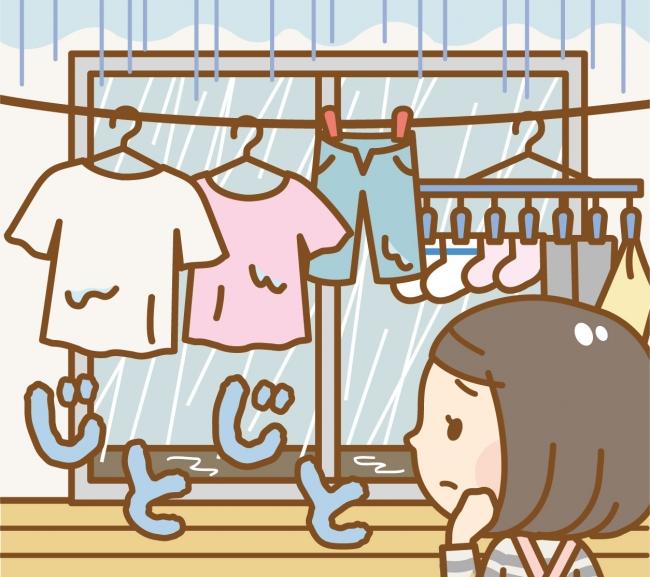 秋の長雨シーズン到来。あなたの知らない、部屋干しの新事実。