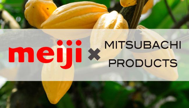 「meiji THE Chocolate」の開発者と、パナソニックから独立してチョコレートドリンクマシンを作った女性社長が、チョコレートドリンクイベントを開催。「TAMATEBA」サイトで販売中!