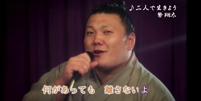 大相撲力士の勢翔太関を起用したコードレススチームアイロンのプロモーションムービーを公開!オリジナル曲のミュージックビデオも完成