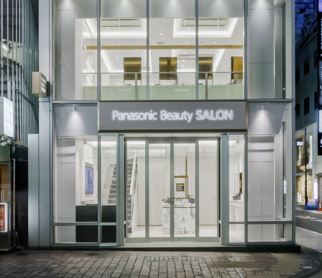 ~自分らしい「美」と出会う場所~『Panasonic Beauty SALON 銀座』9/15グランドオープン!