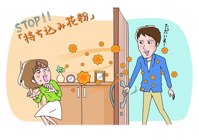 8割以上が室内への『持ち込み花粉』を感じている!「衣類の花粉ケア」が対策のカギ