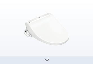 Bidet Toilet Kopen : Electronic bidet toilet 海外仕様品 tourist models panasonic