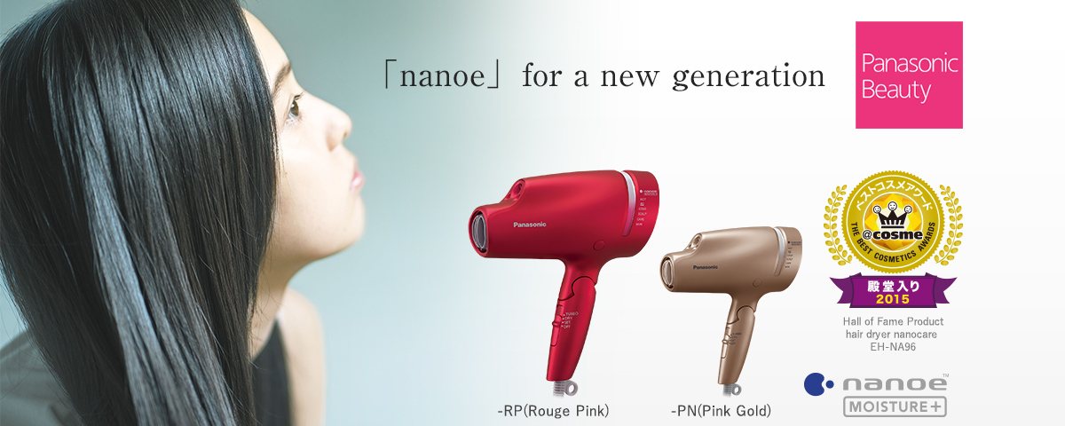 「nanoe」for a new generation