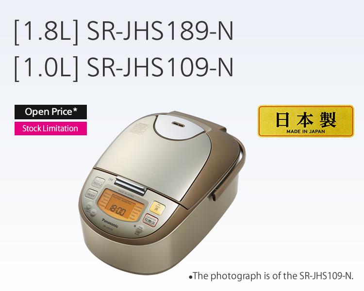 IH ELECTRONIC RICE COOKER / WARMER   海外仕様品 -Tourist Models-   Panasonic
