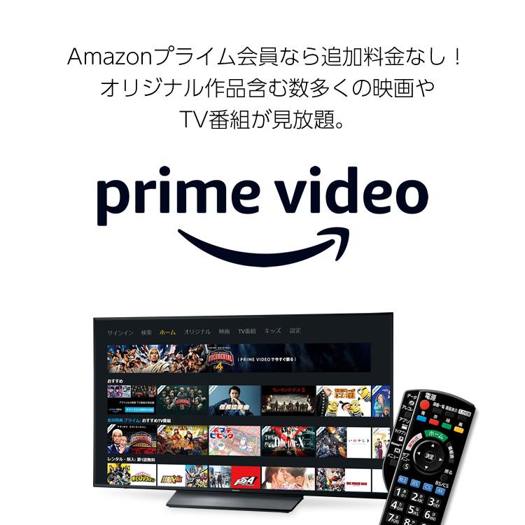 テレビ ビデオ Amazon プライム