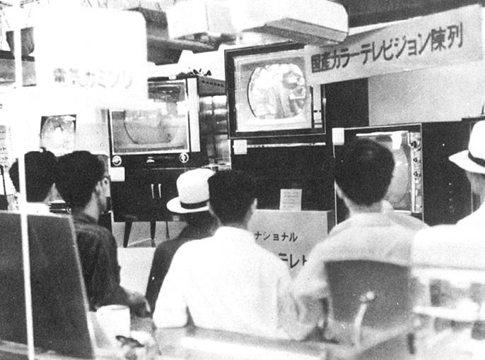 1960年代 カラー放送スタート   ...