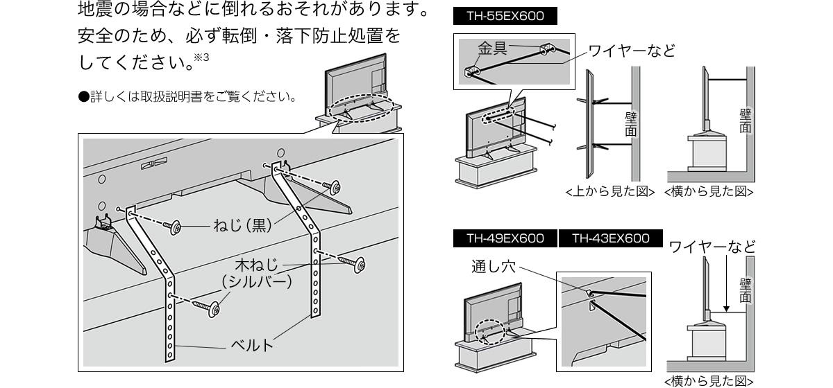 Panasonic VIERA EX600 TH-49EX600