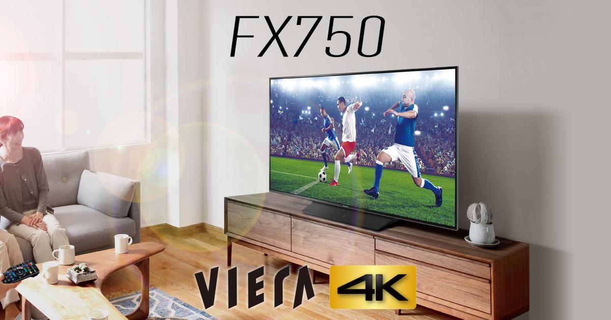 転倒防止スタンド採用4Kテレビ FX750シリーズ(液晶) | ライン