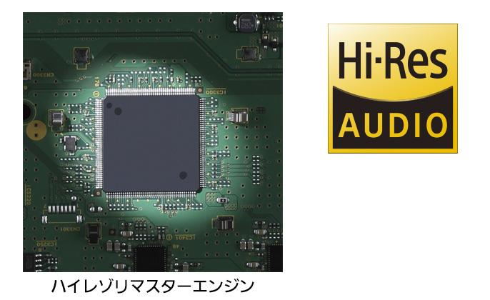 【HiRes】ハイレゾを超えるハイチュン【HiTune】 YouTube動画>1本 ->画像>31枚