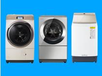 画像:パナソニックの洗濯機はここが違う!ページへのリンク