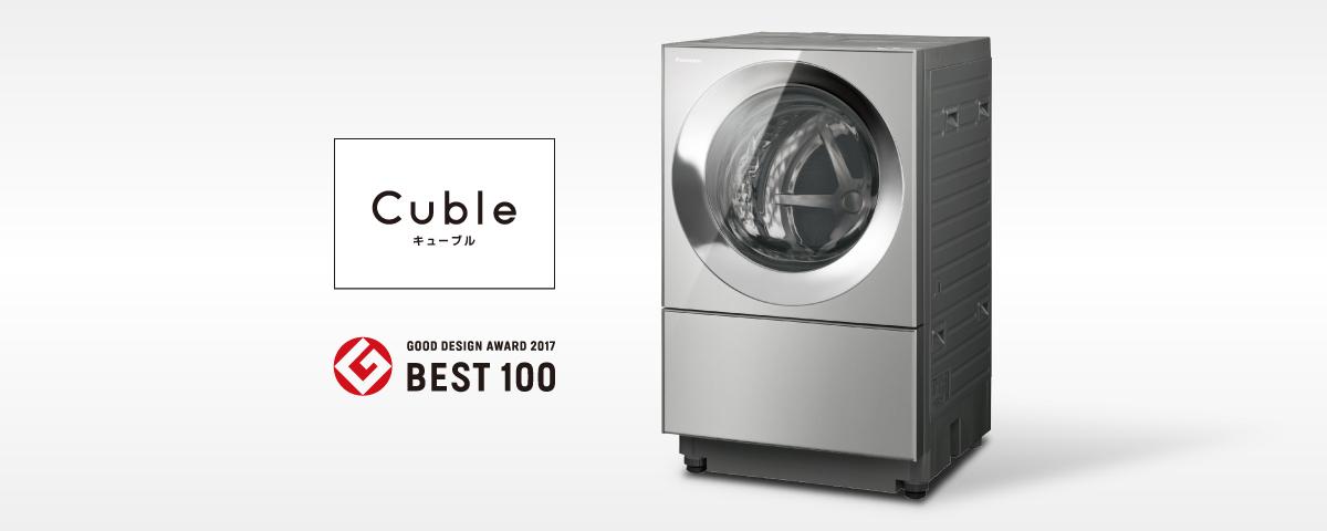 ななめドラム洗濯乾燥機 NA-VG2400L/R,cuble
