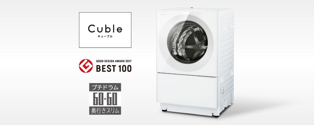 ななめドラム洗濯乾燥機 NA-VG740L/R,キューブル,プチドラム60×60奥行スリム