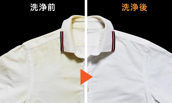 Image result for 左開き NA-VX900AL-W