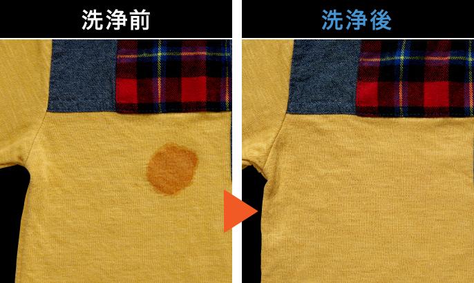 Trước và sau khi rửa