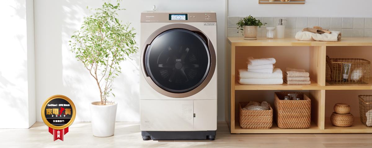 パナソニック ドラム式洗濯機2020