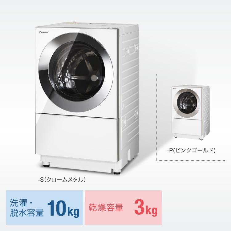 ななめドラム洗濯乾燥機 NA-VG1100L/R