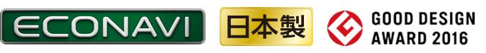 エコナビ日本製GOOD DESIGN AWARD 2016