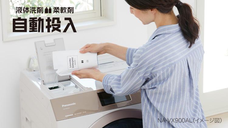 洗濯 機 柔軟 剤 投入 口 洗剤