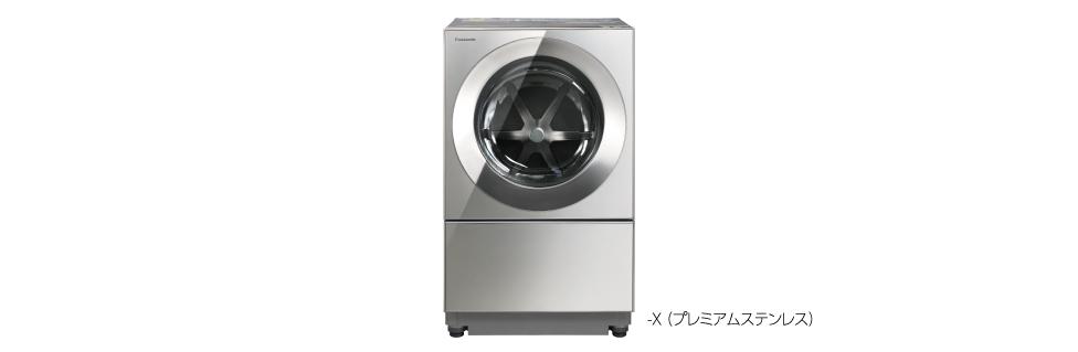 NA-VG2500-X(プレミアム ステンレス)