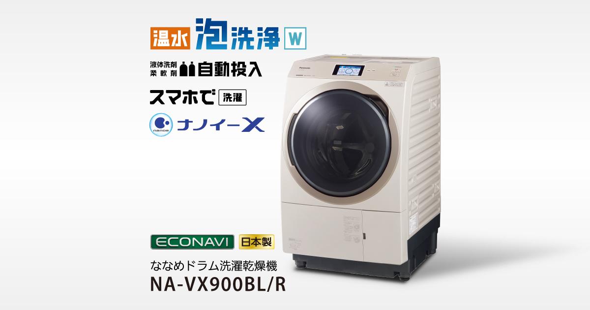ヒートポンプ 洗濯 機