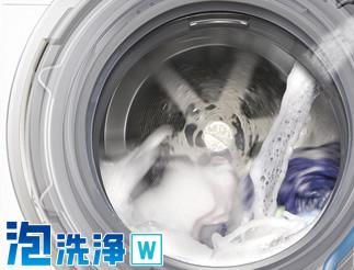 写真:泡洗浄・泡洗浄W 特長へのリンク