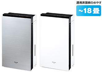 F-MV4100の画像です。適用床面積のめやす~18畳。クリックするとF-MV4100の品番ページへリンクします。